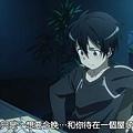 [SOSG&DMG][Sword Art Online][10][1280x720][BIG5].mp4_snapshot_19.56_[2012.09.09_15.21.14]