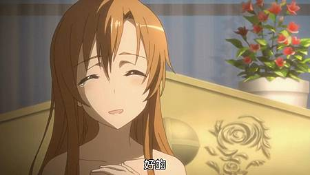 [SOSG&DMG][Sword Art Online][10][1280x720][BIG5].mp4_snapshot_22.12_[2012.09.09_15.25.00]
