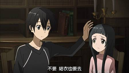 [SOSG&DMG][Sword Art Online][12][1280x720][BIG5].mp4_snapshot_06.32_[2012.09.23_11.19.07]