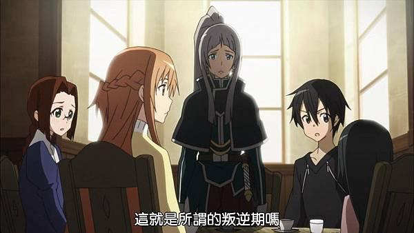 [SOSG&DMG][Sword Art Online][12][1280x720][BIG5].mp4_snapshot_06.40_[2012.09.23_11.18.50]