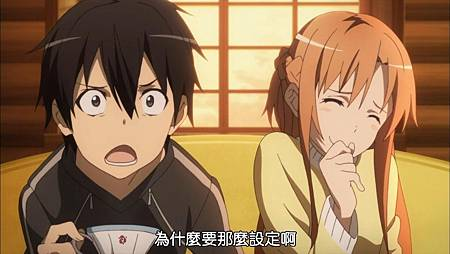 [SOSG&DMG][Sword Art Online][13][1280x720][BIG5].mp4_snapshot_03.53_[2012.09.30_13.47.26]