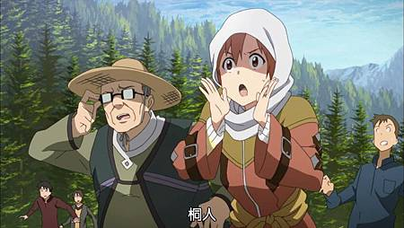 [SOSG&DMG][Sword Art Online][13][1280x720][BIG5].mp4_snapshot_07.33_[2012.09.30_13.52.35]