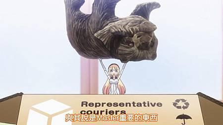 [dmfans][Busou_Shinki][01][BIG5][720P].mp4_snapshot_11.38_[2012.10.06_23.39.21]