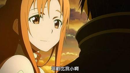 [SOSG&DMG][Sword Art Online][14][1280x720][BIG5].mp4_snapshot_19.58_[2012.10.07_12.37.37]