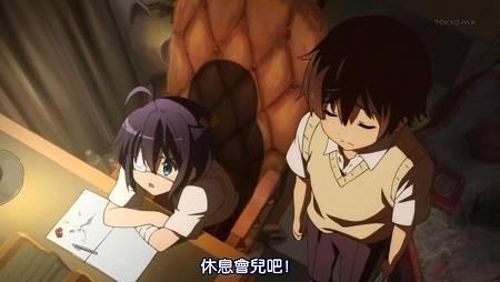[SC-OL][Chuunibyou demo Koi ga Shitai!][05][BIG5][X264_AAC][720P].mp4_snapshot_15.03_[2012.11.02_04.10.29]