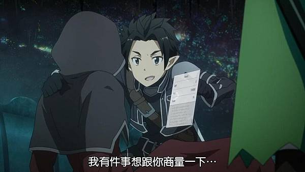 [SOSG&DMG][Sword Art Online][19][1280x720][BIG5].mp4_snapshot_11.50_[2012.11.11_11.32.20]