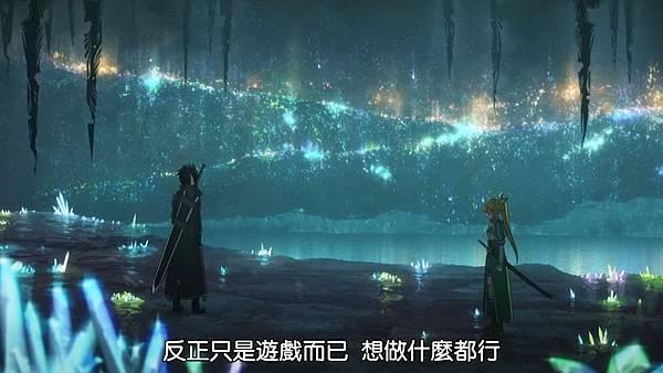 [SOSG&DMG][Sword Art Online][19][1280x720][BIG5].mp4_snapshot_20.31_[2012.11.11_11.38.21]