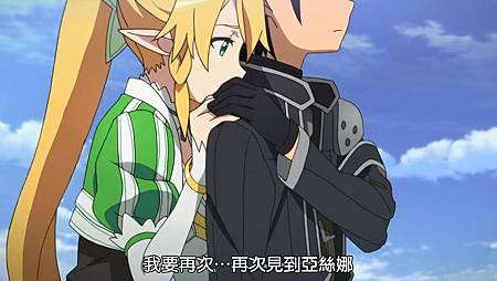 [SOSG&DMG][Sword Art Online][22][1280x720][BIG5].mp4_snapshot_17.44_[2012.12.02_16.26.42]