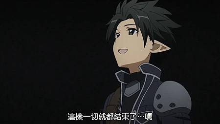 [SOSG&DMG][Sword Art Online][24][1280x720][BIG5].mp4_snapshot_18.19_[2012.12.16_23.29.07]