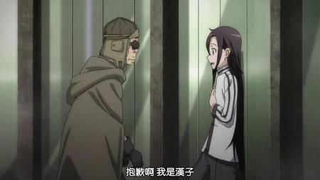 [BL][Sword Art OnlineⅡ][04][BIG5][720P][11-34-19]