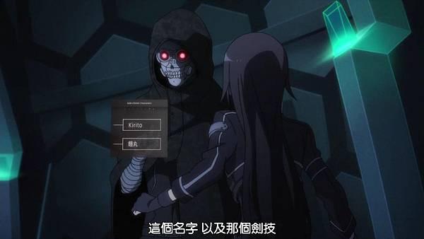 [BL][Sword Art OnlineⅡ][05][BIG5][720P][14-07-50]