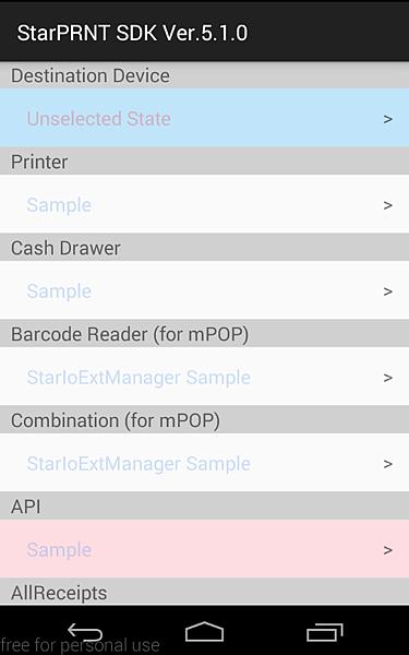 Willy's Fish教學筆記』 Android Star POS Printer SDK 初步研究