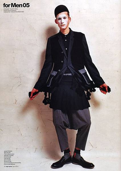 comme-des-garcons-high-fashion-magazine-5.jpeg