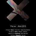 The xx news