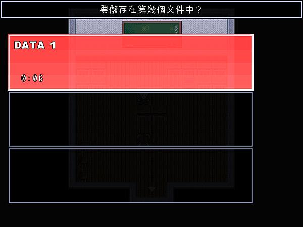 ScreenShot_2013_0208_13_24_22
