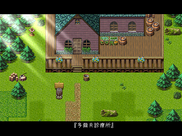 ScreenShot_2013_0216_23_48_39
