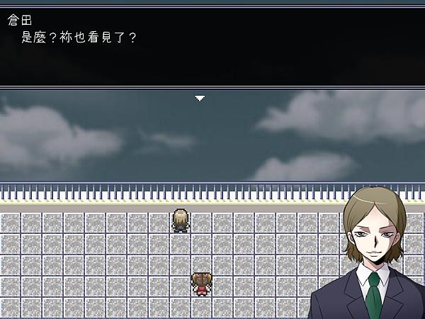 ScreenShot_2013_0219_18_32_41