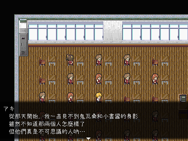 ScreenShot_2013_0219_18_21_04