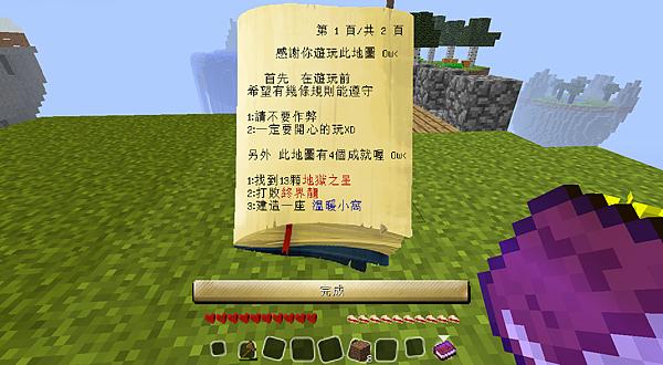 飄飄島01-2