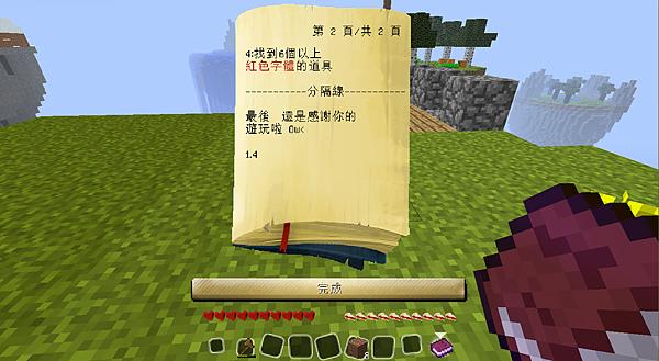 飄飄島01-3