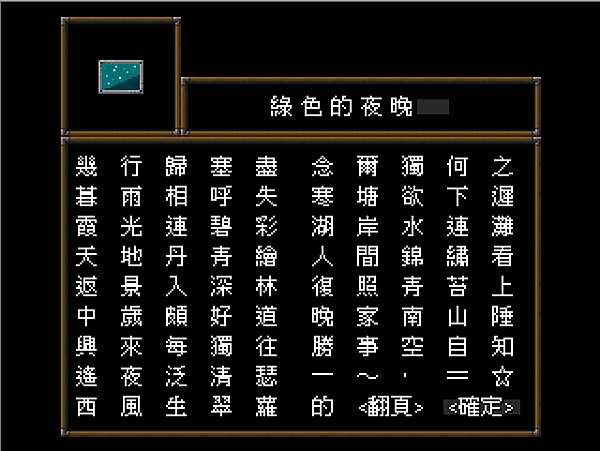 Ib_1.05 - 30