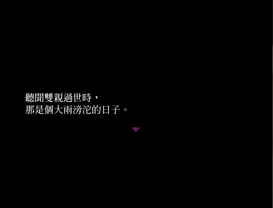 霧羽01-2