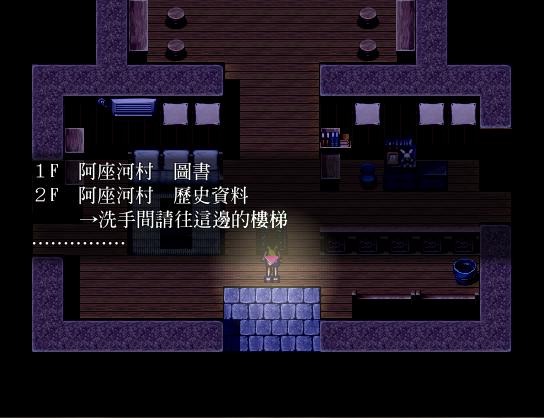 霧羽01-8