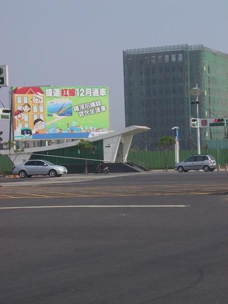 R4A 2號出口跟新大樓工程合影,還有廣告看板XD