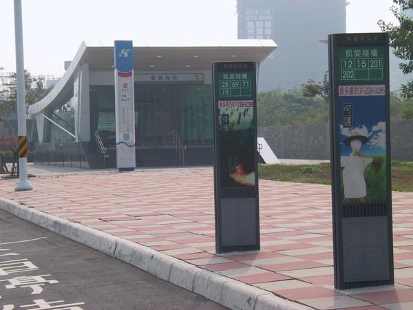 R6 3號出口跟公車站牌來個合照