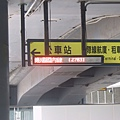 國內線公車站的MyBus資訊系統