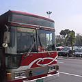 301號公車