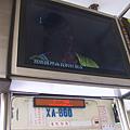 公車上的 MyBus 系統跟車上數位電視合影