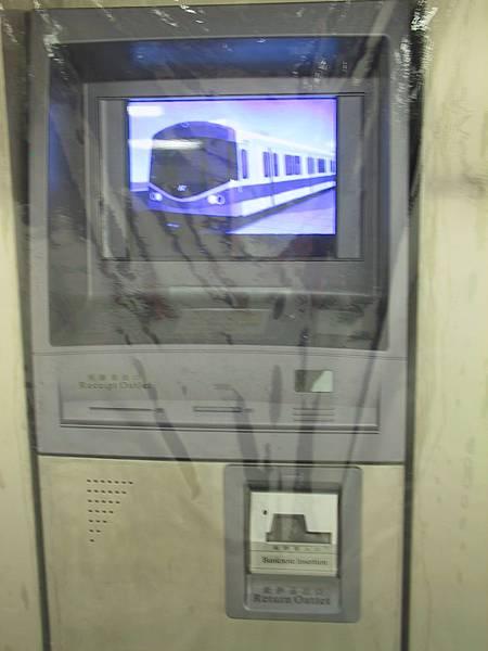 據說有E通卡加值功能的 ATM