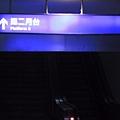TRA 新左營站第二月台的樓梯