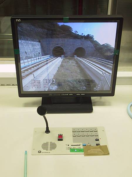 高架段半屏山入土隧道口監視器