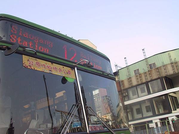 KHBus Line 12
