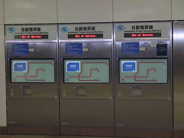售票機排排站