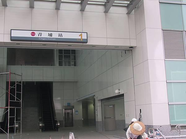 R22 1號出口