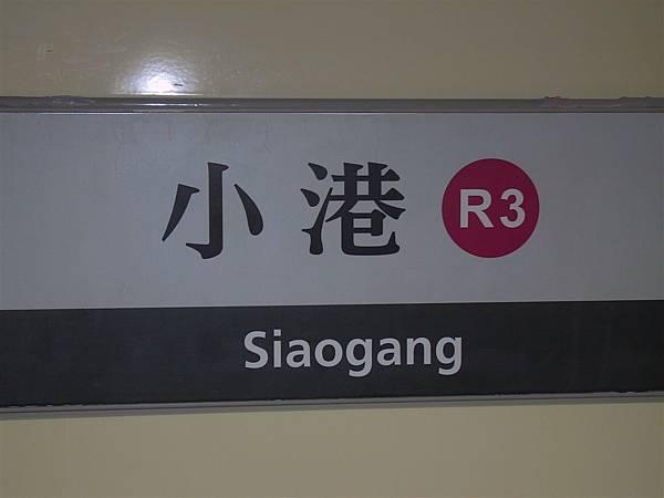 IMG_2631.JPG