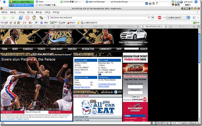 Sixers Beat Pistons