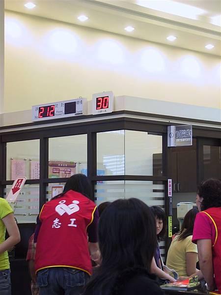 繁忙的捐血中心,大家都在等西堤五折,好擠