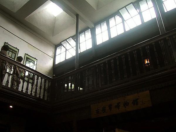 古錢幣博物館
