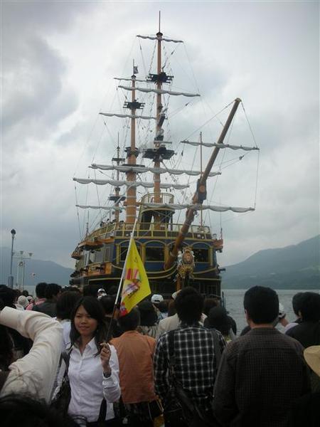 970607-E蘆之湖03海賊鉛.JPG