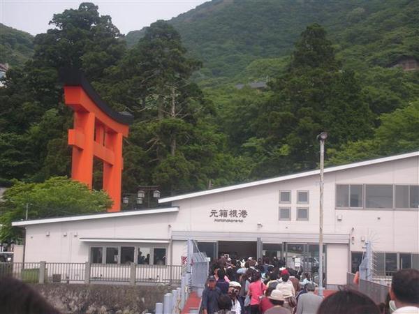 970607-E蘆之湖07元箱根港.JPG
