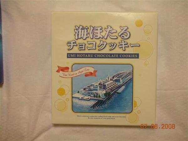 970607-H戰利品03.JPG