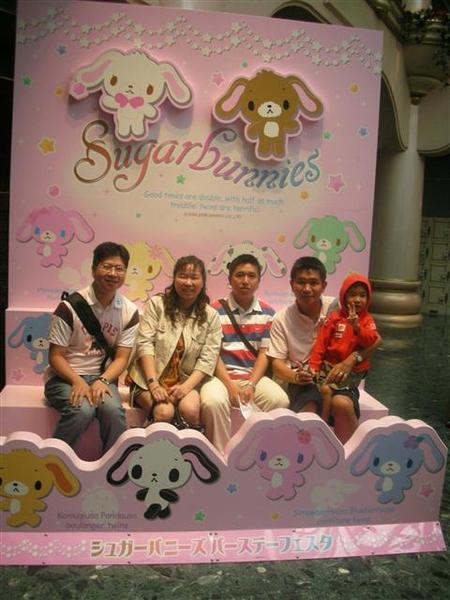 970608-C Hello Kitty樂園04.JPG