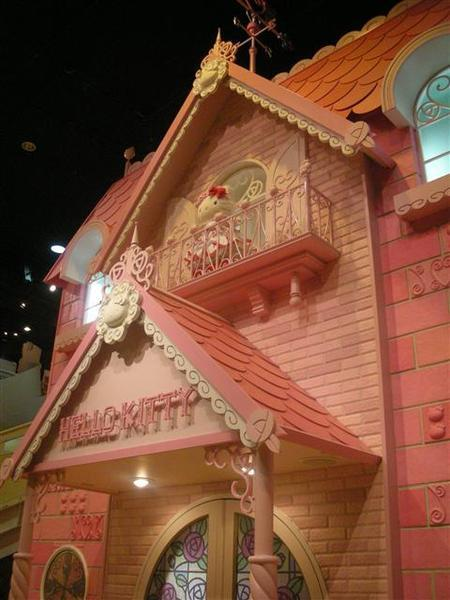 970608-C Hello Kitty樂園10.JPG