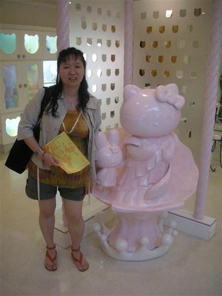 970608-C Hello Kitty樂園15.JPG