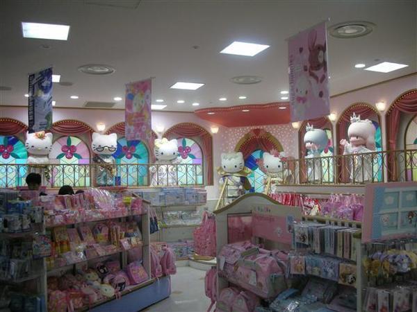 970608-C Hello Kitty樂園20.JPG
