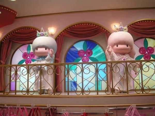 970608-C Hello Kitty樂園22.JPG